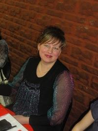 Наталья Шамина, 27 июля 1971, Комсомольск-на-Амуре, id132948357