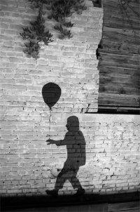 Странный Человек, 17 июня 1991, Мариуполь, id41214926