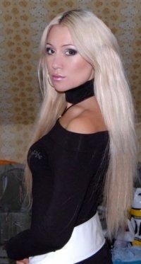 Раида Рахимич, 7 января 1986, Москва, id41922637