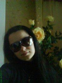 Диана Гуща, 23 июня 1993, Москва, id59273412