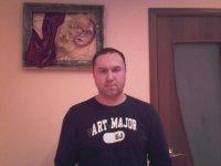Дмитрий Балуев, 17 октября , Невьянск, id74898670