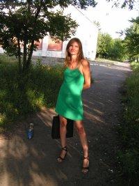 Марина Медведева, 5 августа 1983, Челябинск, id8356332