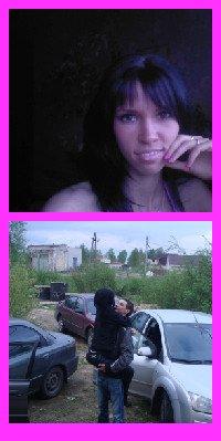 Dina Dina, 23 сентября , Санкт-Петербург, id9294837